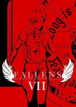 FALLENS, Chapter 7