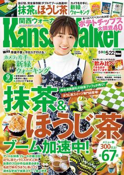 KansaiWalker関西ウォーカー 2018 No.10-電子書籍