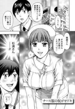 しっとりレディと甘い蜜 【分冊版 6/9】-電子書籍