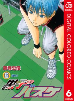 黒子のバスケ カラー版 6-電子書籍