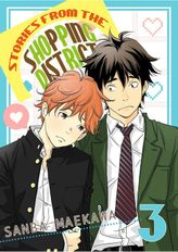 Stories from the Shopping District (Yaoi Manga), Chapter 3