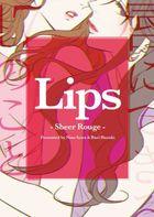 Lips -唇にできる17のこと-