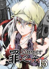 Sinner, Chapter 13