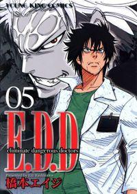 E.D.D Eliminate dangerous doctors / 5