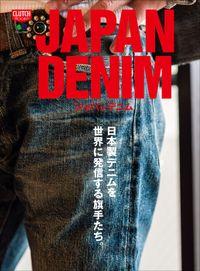 JAPAN DENIM