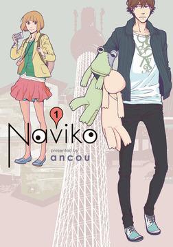 Naviko 1巻-電子書籍
