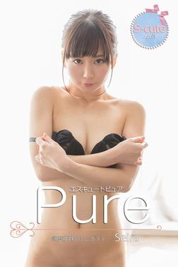 【S-cute】ピュア Seira 感度抜群のミニボディ adult-電子書籍