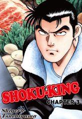 SHOKU-KING, Chapter 3