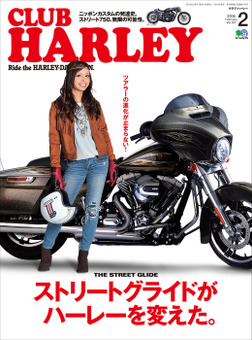 CLUB HARLEY 2016年2月号 Vol.187-電子書籍