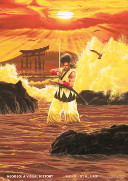 NEOGEO: A VISUAL HISTORY ネオジオ~目で楽しむ軌跡~ JAPANESE EDITION-電子書籍