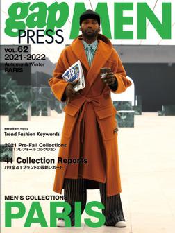 2021-2022 A/W gap PRESS MEN vol.62 PARIS-電子書籍