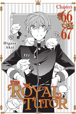 The Royal Tutor, Chapter 66-電子書籍