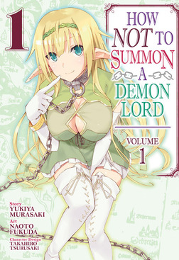 How NOT to Summon a Demon Lord Vol. 1-電子書籍