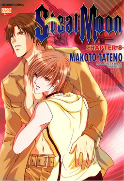 Steal Moon (Yaoi Manga), Chapter 8