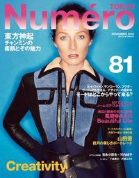 Numero TOKYO 2014年11月号