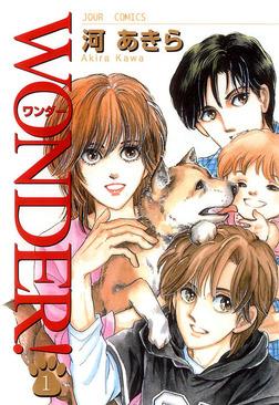 WONDER! : 1-電子書籍