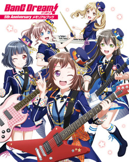 BanG Dream! バンドリ! 5th Anniversaryメモリアルブック-電子書籍