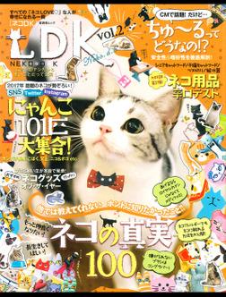 晋遊舎ムック ネコDK vol.2-電子書籍