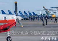 IRUMA AIR BASE 2017
