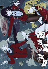 Kakegurui - Compulsive Gambler -, Chapter 83