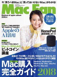 Mac Fan 2018年4月号