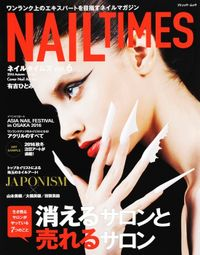 NAIL TIMES vol.6