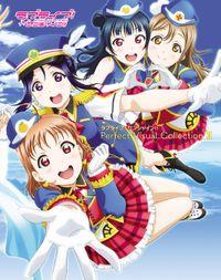 ラブライブ!サンシャイン!! Perfect Visual Collection II