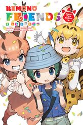 Kemono Friends à la Carte, Vol. 4