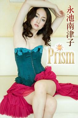 永池南津子 Prism【image.tvデジタル写真集】-電子書籍