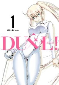 【20%OFF】DUEL!【全6巻セット】