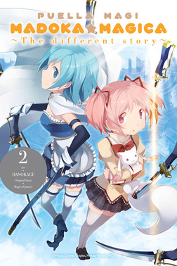Puella Magi Madoka Magica: The Different Story, Vol. 2-電子書籍