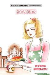 KYOKO SHIMAZU AUTHOR'S EDITION, Volume 3