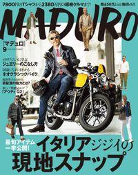 MADURO(マデュロ)2017年9月号