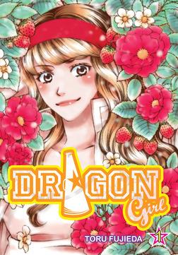 Dragon Girl, Vol. 1-電子書籍
