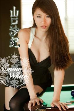 山口沙紀 Snow White【image.tvデジタル写真集】-電子書籍