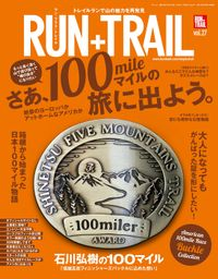 RUN+TRAIL Vol.27