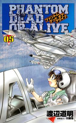 PHANTOM DEAD OR ALIVE 5巻-電子書籍