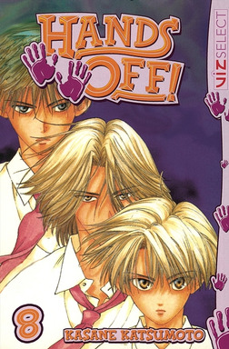 Hands Off!, Vol. 8-電子書籍
