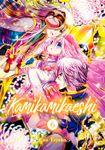 Kamikamikaeshi Volume 6