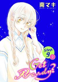 Get Ready?[1話売り] story09-2