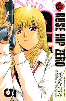 ROSE HIP ZERO(5)-電子書籍