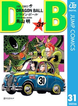 DRAGON BALL モノクロ版 31-電子書籍