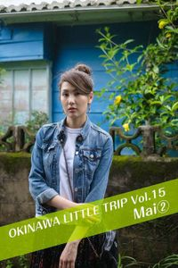 OKINAWA LITTLE TRIP Vol.15 Mai 2