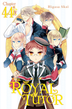 The Royal Tutor, Chapter 44-電子書籍