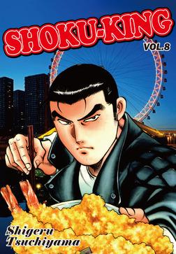 SHOKU-KING, Volume 8-電子書籍