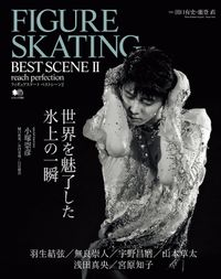 FIGURE SKATING BEST SCENEⅡ