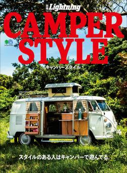 別冊Lightning Vol.168 CAMPER STYLE キャンパースタイル-電子書籍