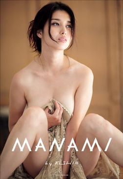 橋本マナミ写真集 『MANAMI by KISHIN』-電子書籍