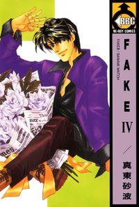 FAKE IV