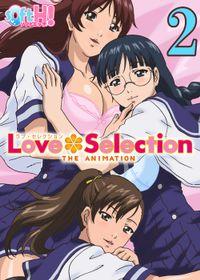 【フルカラー】Love Selection~放課後ロストバージン大会~(ソフトエッチ版)(2)